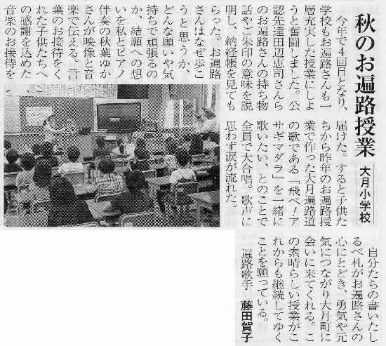 ootsuki02.jpg