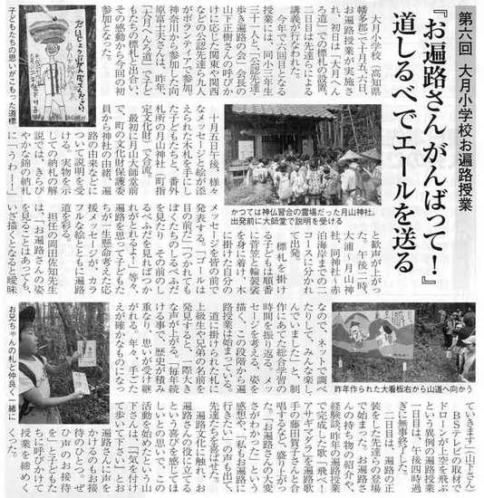 ootsuki01.jpg